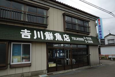 20100318_3.JPG
