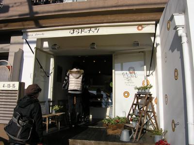 20101218_9.JPG