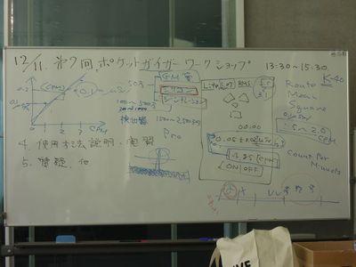 20111211_7.JPG