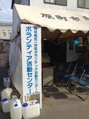 20130316_8.JPG