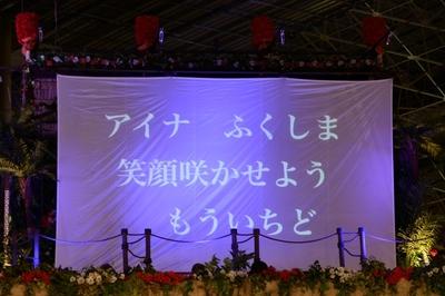 20131207_26.JPG