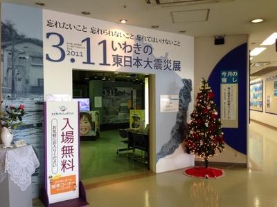 20131208_41.JPG