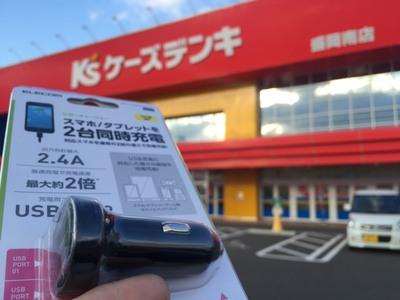 20150326-2.JPG