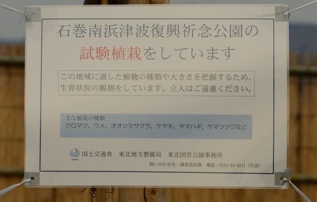 20160430_120.JPG