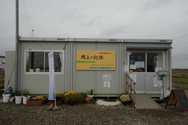 20160501_132.JPG