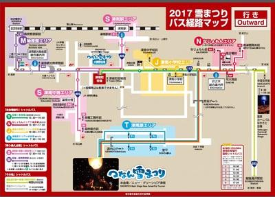 20170311_バス.jpg
