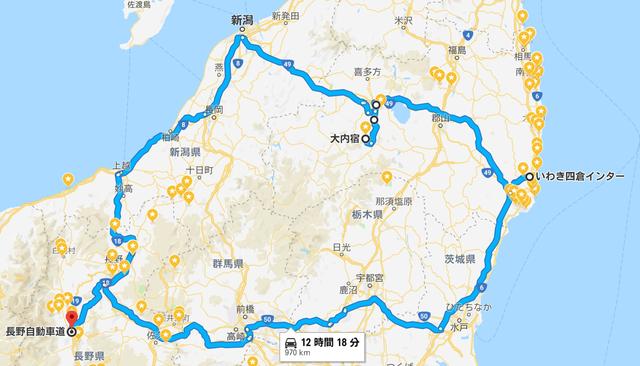 20190125_0126大内宿とボランティア.png