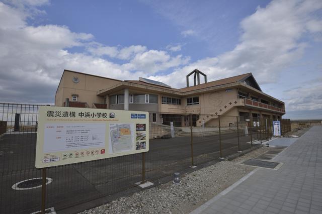 中浜小学校_20210306_1.JPG
