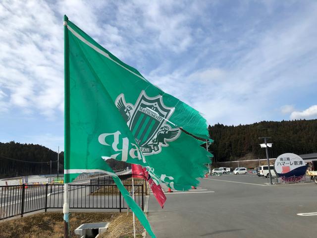 南三陸ハマーレ歌津_20210305_4.JPG