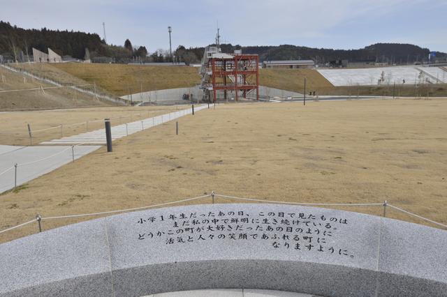 南三陸町震災復興祈念公園_20210305_4.JPG