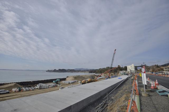 大谷海岸_20210305_1.JPG