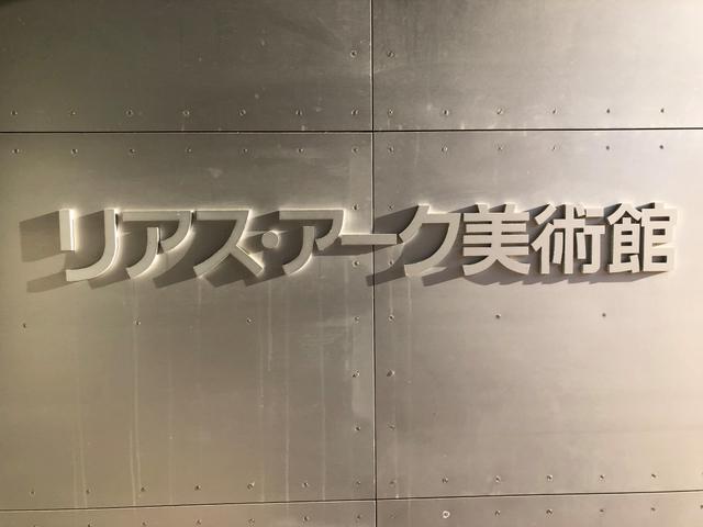 気仙沼_20210304_14.JPG