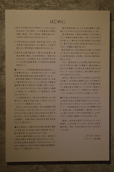 気仙沼_20210304_15.JPG