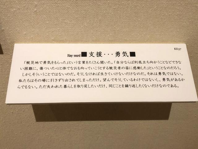気仙沼_20210304_22.JPG