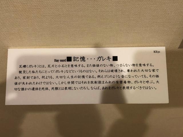 気仙沼_20210304_23.JPG
