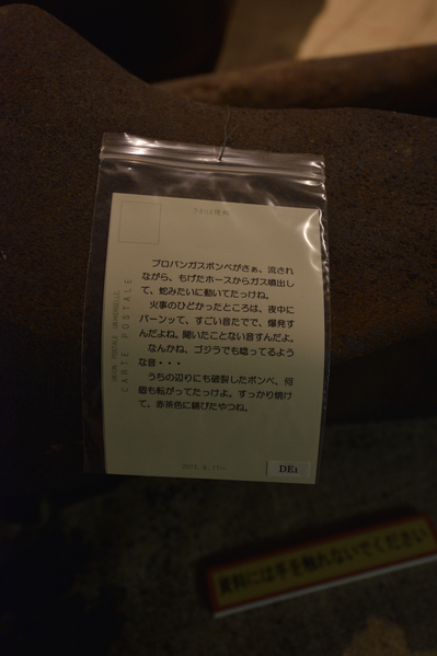 気仙沼_20210304_5.JPG