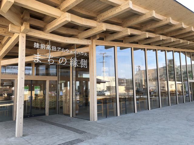 陸前高田_20210304_14.JPG