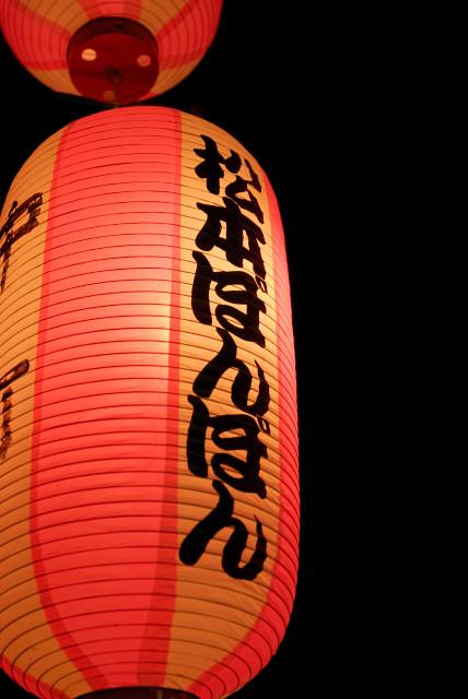 20070804_1.jpg